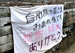 110531-0125-2ishinomaki.jpg