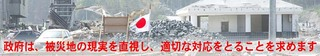 110531onagawa0667_2.jpg