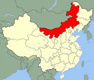 China_Inner_Mongolia.jpg