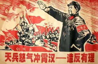 Mao_Zedong_Cultural_Revolution.jpg