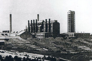 Paper_factory_in_Toyohara.jpg