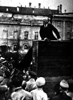 Soviet_Union,_Lenin.jpg