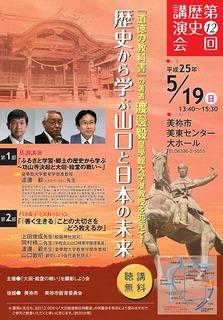 gyoji_20130519_ohdaedo.jpg